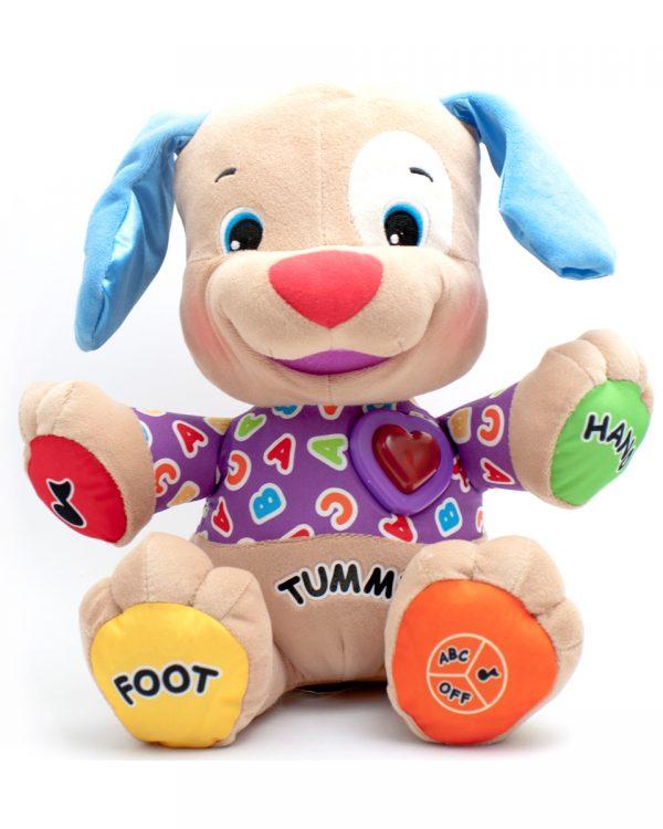 BBS Stuffed Dog